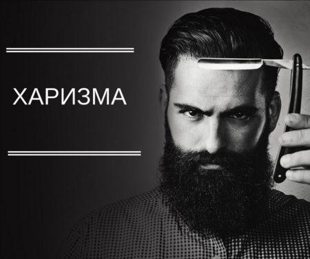 Мужчина с бородой и бритвой в руках