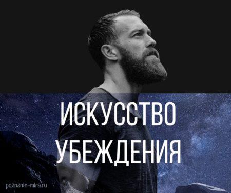 Название статьи на фоне мужчины
