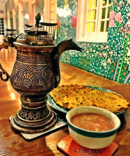 Кашмирский чай