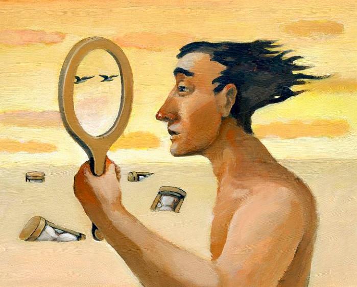 Негативный нарциссизм